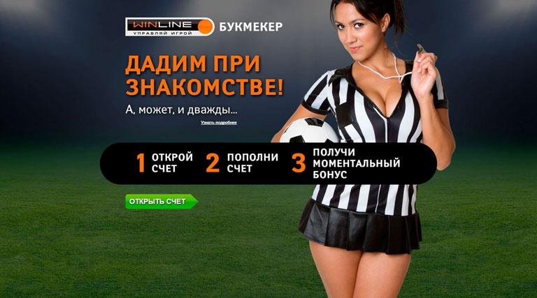 профессиональных контор форум игроков букмекерских
